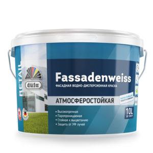 Краска Dufa Retail ВД FASSADENWEISS база 3 2,5 л