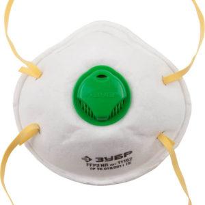 Полумаска фильтрующая ЗУБР ЭКСПЕРТ коническая с клапаном FFP2