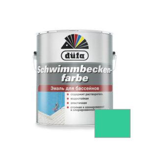 Эмаль Dufa SCHWIMMBECKENFARBE для бассейнов зелёная 2,5 л