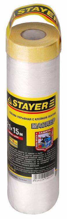 Пленка защитная STAYER МАСКЕР с клейкой лентой HDPE 9мкм, 1,4х15 м