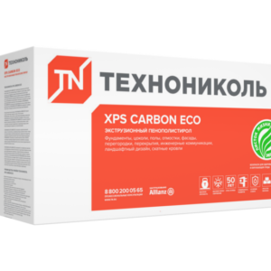 ТЕХНОНИКОЛЬ CARBON ECO 1180х580х40 мм экструдированный пенополистирол упаковка 10шт/ 0,274 м3