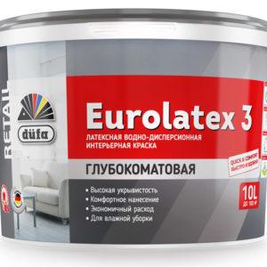 Краска Dufa Retail ВД EUROLATEX 3 10 л