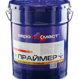 Праймер битумный ЕВРОТЕХМАСТ 16 кг