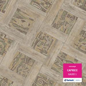 Линолеум Tarkett CAPRICE Gaudi-1 бытовой 3 м