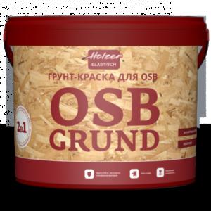 Грунт-краска Holzer для защиты ОСБ 4 кг