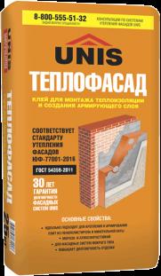 Клей универсальный Юнис Теплофасад 25 кг