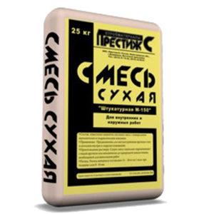 Штукатурная смесь М-150 Престиж 25 кг