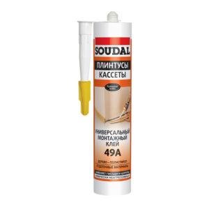 Клей SOUDAL каучуковый универсальный 49А 300 мл (12)