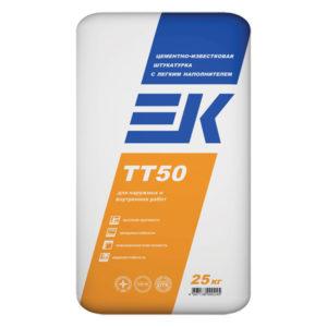 Штукатурка цементная ЕК TТ 50 25 кг
