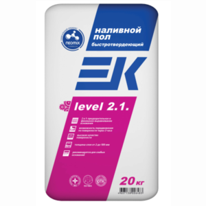 Наливной пол ЕК LEVEL 2.1. быстротвердеющий 20 кг