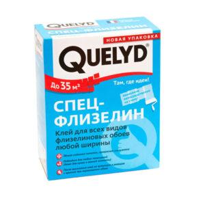 Клей обойный QUELYD Флизелиновый 300 гр