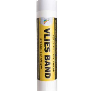 Обои флизелин малярный ремонтный 130 гр/м2 Vlies Band Practiс 1,06х25 м