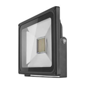 Прожектор светодиодный OFL 10W 4000K IP65 ОНЛАЙТ
