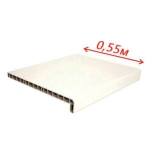 Подоконник 550 мм ПВХ белый пм